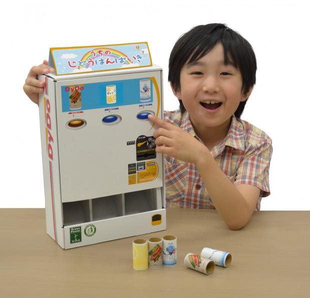 ペーパークラフト自動販売機