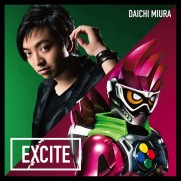 三浦大知「EXCITE」CD ONLY盤
